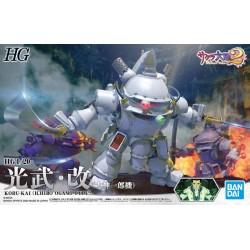 Gundam model kit: Kobu-Kai: Ichiro Ogami HG 1/20