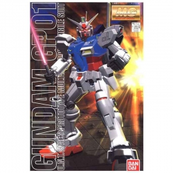 Gundam: Master Grade - Gundam GP01 1:100 Model Kit