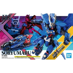 Gundam model kit Soryumaru HG 1/144