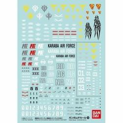 Gundam Decals: 108 Mobile Suit Zeta Gundam - Mobile Suit Gundam