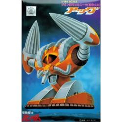 Gundam Model Kit Aggu (1/144) (Gundam Model Kits)