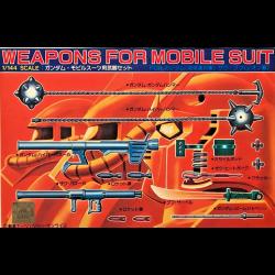 Gundam Model Kit Buki set (1/144) (Gundam Model Kits)