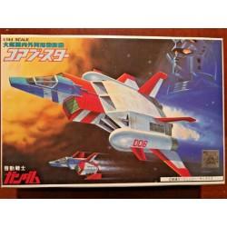 Gundam Model Kit Core-Booster (1/144) (Gundam Model Kits)