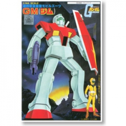 Gundam Model Kit GM (1/144) (Gundam Model Kits)