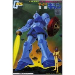 Gundam Model Kit Gyan (1/144) (Gundam Model Kits)