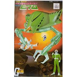 Gundam Model Kit Bygro 1/550 (Gundam Model Kits)