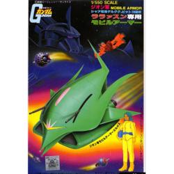 Gundam Model Kit Elmeth Lala Mobile Armour 1/550 (Gundam Model