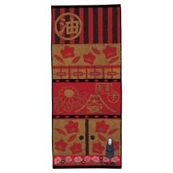 Studio Ghibli: Spirited Away Towel No Face 34 x 80 cm