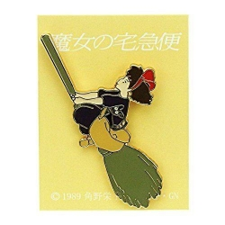 Studio Ghibli: Kiki's Delivery Service Pin Badge Jiji Broom